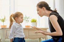 Дисциплина и воспитание ребенка