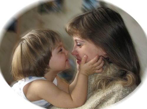 Программа защиты детей