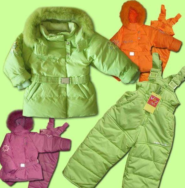 Детская одежда интернет магазин
