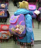 Выбираем ранец для школьника
