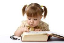 За год до школы. Читать или не читать?