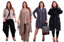 Хорошая одежда для нестандартных женщин
