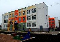 Частные детские сады Москвы