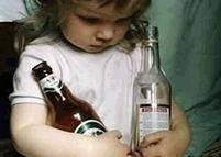 Дети и пьющие родители