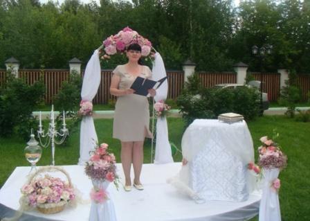Как делают выездную регистрацию брака