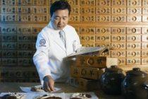 Восточная медицина в современном обществе
