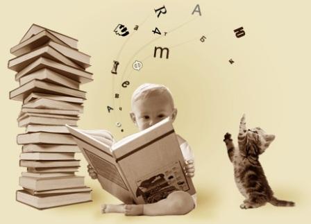 Хорошие способы научиться читать
