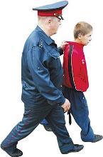 Ответственность родителей за правонарушения детей