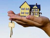 Покупка квартиры в ипотеку для молодой семьи