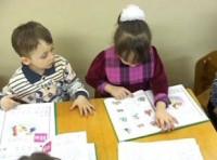 Роль развивающих игр в воспитании
