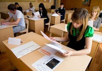 Подготовка школьника к ЕГЭ