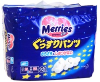 Оцениваем подгузники фирмы Merries
