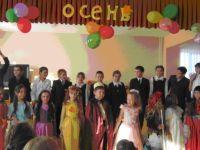 Осенний карнавал в младших классах