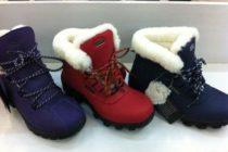 Как купить зимнюю обувь недорого?