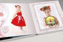 Фотокнига в подарок детям
