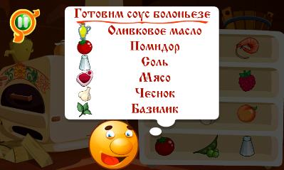 kolobok-i-chudo-pechka-3