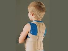 Травмы позвоночника у детей