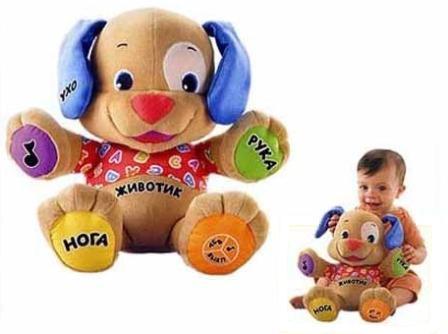 Цены в детских интернет-магазинах игрушек