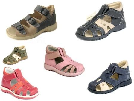 Где купить брендовую детскую обувь?