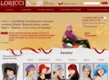 Стильные головные уборы: компания Loricci