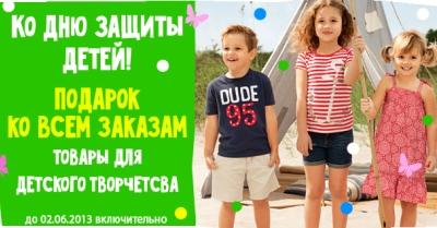 Украинские мамы переходят в интернет-магазины