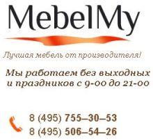 MebelMy - если нужна хорошая мебель для всей семьи
