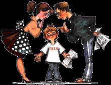 Психологические консультации для родителей дошкольников