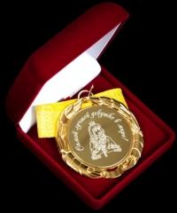 Медаль Самой лучшей девушке в мире