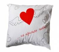 Подушка Лечу на крыльях любви
