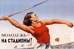 Идеи ГТО возрождают в России