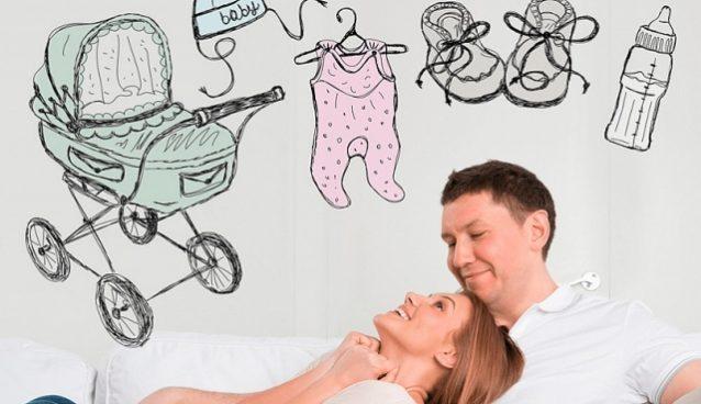 Подготовка к зачатию - витамины