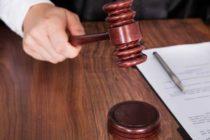 Сколько стоит подать иск в суд?